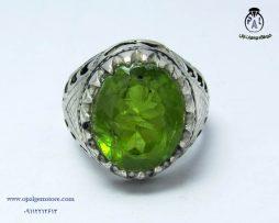 خرید انگشتر زبرجد مردانه با قیمت مناسبخرید انگشتر زبرجد مردانه با قیمت مناسب